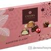 Конфеты фасованные «O`Zera» с различными начинками    2 коробочки