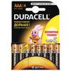 Батарейки DURACELL Basic AAA LR03, Alkaline, 8шт, в блистере, 1.5В 453558