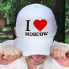 """Бейсболка """"I love Moscow"""""""