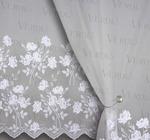 Сетка вышивка 48015 Артикул: 48015-1 белый