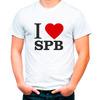 "Футболка ""I love SPb"""