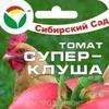 Томат Суперклуша