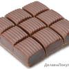 Ирис тиражный с шоколадным вкусом , фасовка 140 гр, 3 шт
