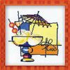 Набор для вышивания РИОЛИС арт.975 Мороженое 20х20 см