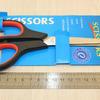 Ножницы с прорезиненной ручкой, лезвие 8см, упак. 1 шт B90/120