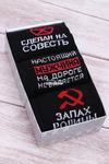 "Носки мужские ""Родина"" №НТ-Н-01   цена за три пары"