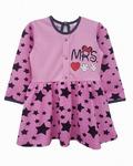 Платье для девочки КР(А)19-6 розовый