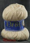 Хлопок Midara Amber (Амбер) цвет 025 молочный в наличии 2 мотка