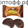 РХ Мармелад апельсиновый в шоколаде флоупак / цена за 0,5 кг