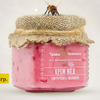Крем - мёд с малиной, 310 гр.