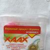 Порошок концентрат для стирки детский ХААХ, бесфосфатный 0.8 кг