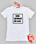 Футболка для девочки с QR кодом