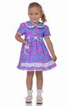 МД-860 Платье детское Любаша (р.26-34), бязь