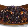Черный чай Звездная ночь, в наличии 1 пакетик 100 гр