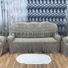 Комплект чехлов на диван и 2 кресла Melissa мини вензель кофейный