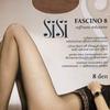 SISI колготки женские FASCINO 8