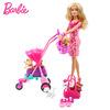 Barbie Girl's Pet Collection Set Подарочная коробка