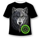 Футболка Волк Инь-Янь №708