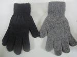Перчатки шерстяные круговой вязки(мужские)