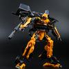 "Робот-трансформер Бамблби (""Bumblebee) Hasbro"