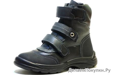 Ботинки Тотто для Мальчика 210-21,1,52