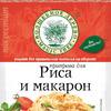 Приправа для риса и макарон, 30гр.