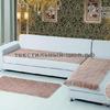 Комплект дивандеков на диван 1295-03 Размер   90/150-2шт и 90/210