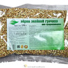 Зерна зеленой гречихи для проращивания 170 гр
