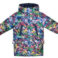 1506  Куртка демисезонная МЕМБРАНА