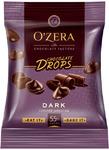 *Шоколадные дропсы «O`Zera» Сhocolate Dark drops , ряды 32 шт