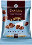 ЗАКРЫВАЕМ КОРОБ - 27 ШТ  *Шоколадные дропсы «O`Zera» Сhocolate Milk drops, ряды 32 шт