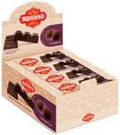 Шоколадный батончик «Яшкино»,  с трюфельной начинкой, 47 г, ряды 20 шт
