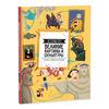 Книга. Истории про великие картины и скульптуры. 23х28 см. 64 стр. ГЕОДОМ