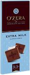 Шоколад «O`Zera» Extra milk