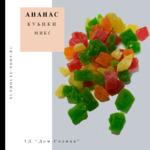 Ананасы кубики микс 8-10мм