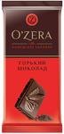 Шоколад «O`Zera» горький