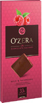 *Шоколад «O`Zera» Milk & Raspberry, штучно