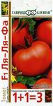Ля-ля-фа F1 сер.1+1/25шт томат (Гавриш)