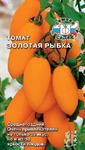 Золотая Рыбка томат (Седек)