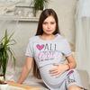 Платье для беременных и кормящих Артикул: 1752/01