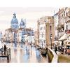 Картина по номерам GX 26927 Прогулка в Венеции 40*50 см