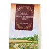 Чай чёрный Старомонастырский сбор, уп. 100 г