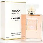 """Женская парфюмированная вода Chanel """"Coco Mademoiselle"""" 100 мл"""