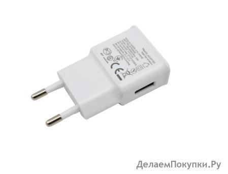 Сетевое универсальное зарядное устройство USB