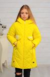 "Демисезонная куртка для девочки ""Кейт"""