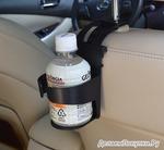 Подстаканник в автомобиль DrinkingHolder