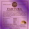 FARTURA (Arabica + Robusta)125 гр  тонкий помол ( в наличии пачка)