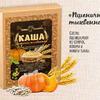 """Каша с травами """"Пшенично-тыквенная"""", 200 гр."""