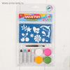 Аквагрим MultiArt 4 цв., масляная основа, кисточка, 4 карандаша, трафареты 12007-OLR