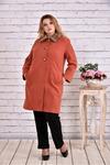 Утепленное пальто до -15 градусов | t0647